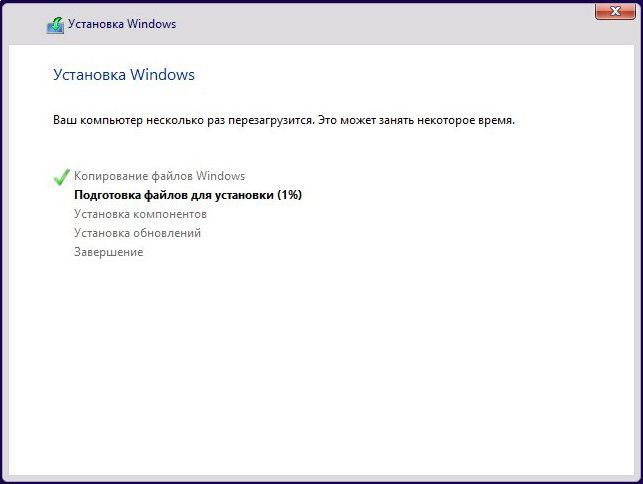 Установка Windows 10 9