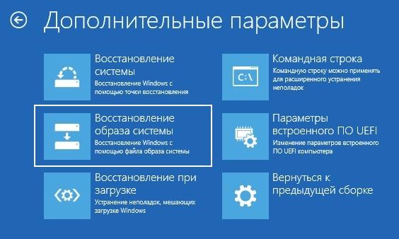 образ windows 10 с программами